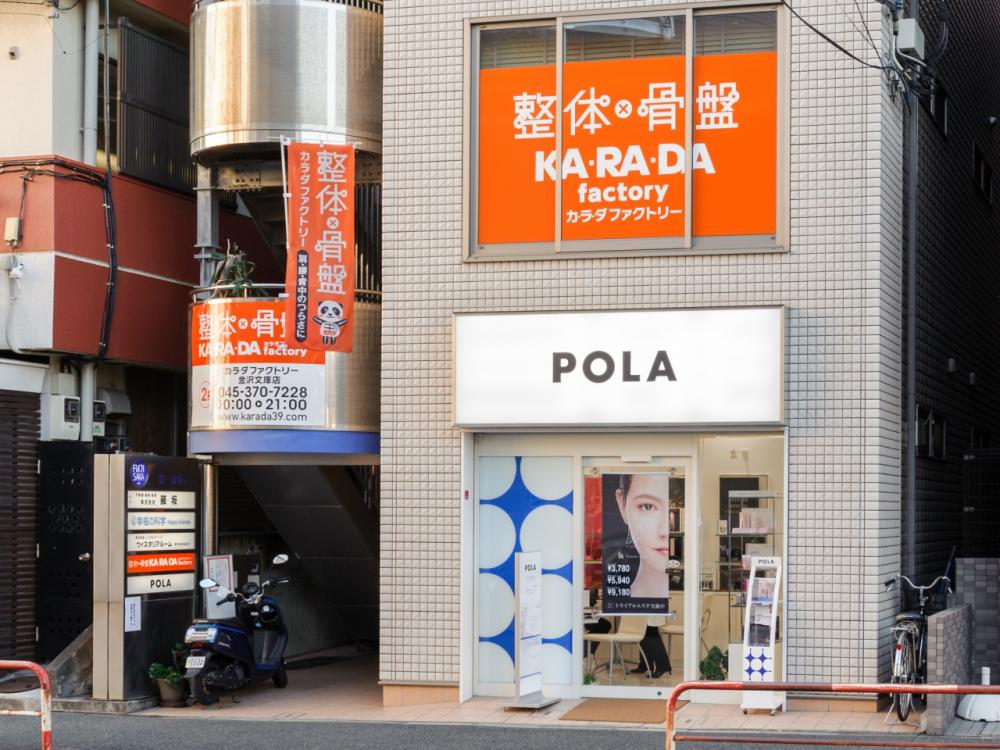 カラダファクトリー 金沢文庫店の画像
