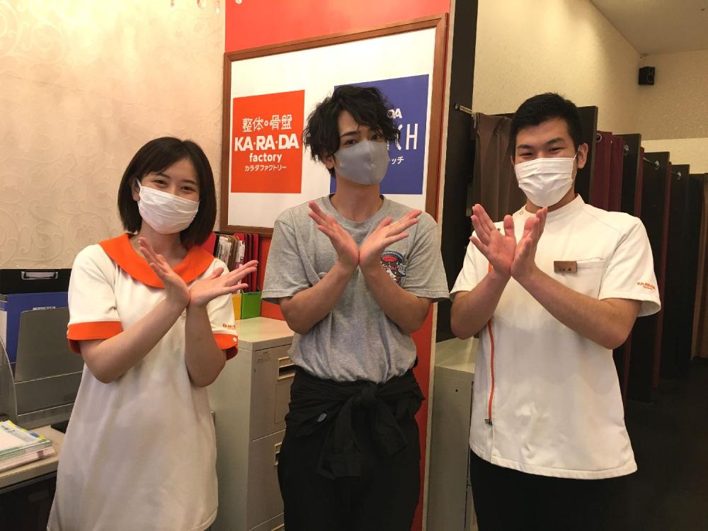 【メディア掲載情報】テレビ神奈川「猫のひたいほどワイド」でカラダファクトリーアリオ橋本店が紹介されました