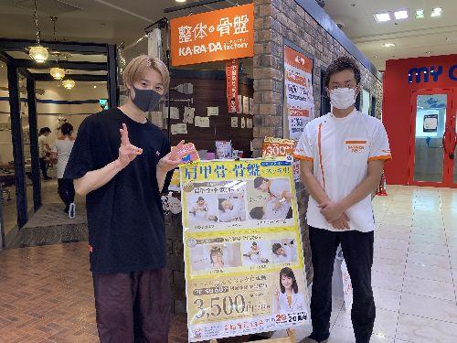 【ラジオ出演情報】FMyokohama7/21(水)23:40~ヨコハマップ「E★K radio」