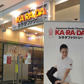 KARADA Ayala Malls The 30th(アヤラモールThe 30th店)の外観