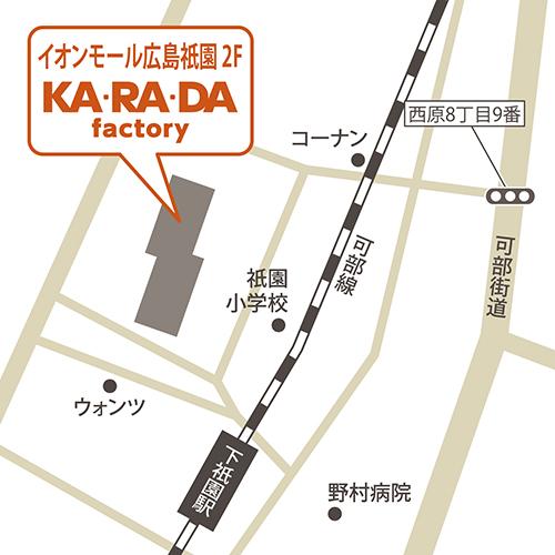 【新規店OPEN】12月7日(木)イオンモール広島祇園店オープンのお知らせ