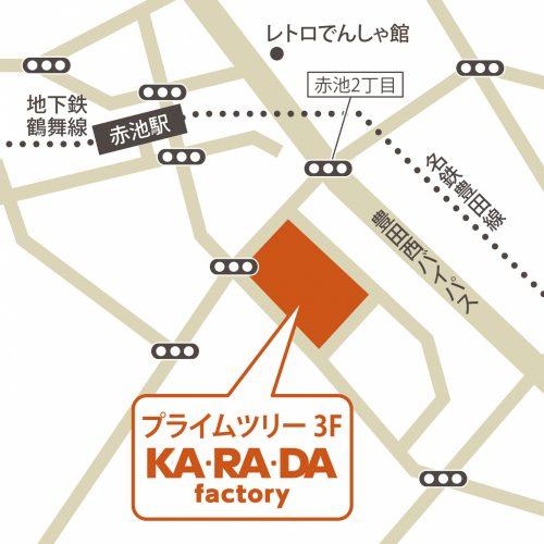 【新規店OPEN】11月24日(金)プライムツリー赤池店オープンのお知らせ