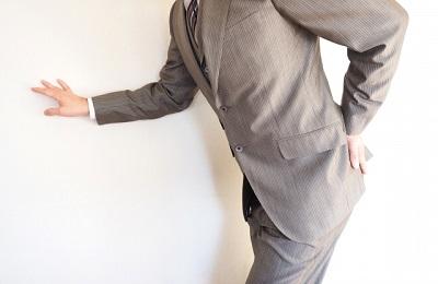 反り腰の根本的な原因と特徴を知って改善しよう!