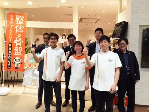 【新規店OPEN】3月14日(水)アリオ蘇我店オープンのお知らせ
