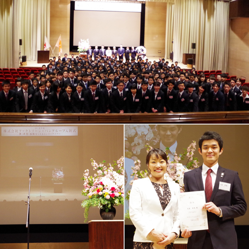 【御報告】2018年ファクトリージャパングループ入社式が執り行われました。