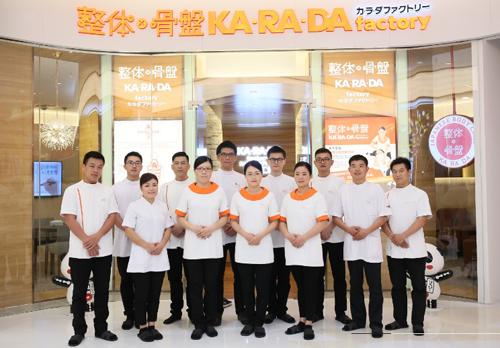 【プレスリリース】カ・ラ・ダファクトリーが8月3日、上海で第1号店をオープン!