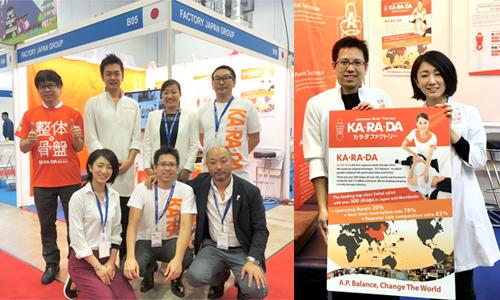【ご報告】アジアでの出店拡大を目指しアジア最大級フランチャイズイベント FLAsia に出展いたしました。