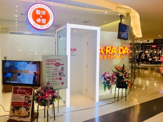【カラダファクトリー海外新規店】タイ4店舗目 Silom Complex店 新規OPENのお知らせ