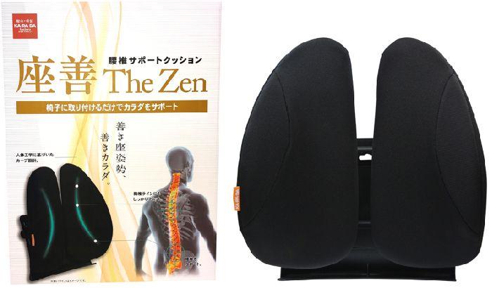 【プレスリリース】腰・背中をサポートするクッション「座善The Zen」カラダファクトリー公式通販サイトにて発売開始