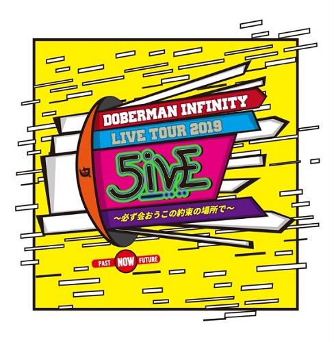 【プレスリリース】整体×骨盤サロン「カ・ラ・ダ ファクトリー」がヒップホップグループ「DOBERMAN INFINITY」をサポート!