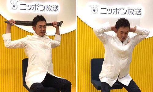 【ラジオ放送情報】ニッポン放送「草野満代 夕暮れWONDER4」内で6月22日(月)より整体師直伝ストレッチが紹介されます