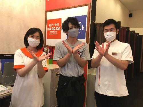 【メディア掲載情報】テレビ神奈川(TVK)「猫のひたいほどワイド」でカラダファクトリーアリオ橋本店が紹介されました