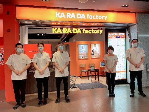 【カラダファクトリー海外オープン情報】台湾15号店、誠品站前店 新規OPENのお知らせ