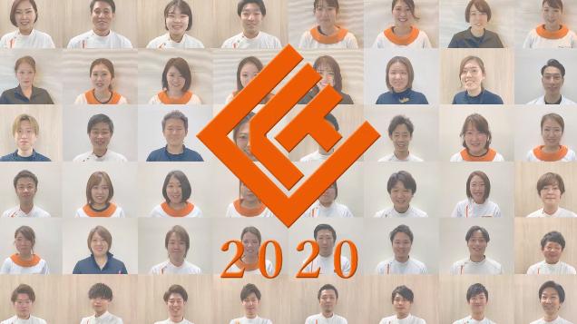 【ご報告】「匠の技コンテスト」2020年度受賞者について