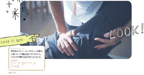 【KA・RA・DA mag 更新情報】整体師の「手」にフォーカスした20周年記念CM。CM情報番組「CM INDEX」で本CMの制作背景が紹介されました